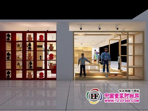 祺村普童装新增三家店铺 店面设计大气彰显  生活