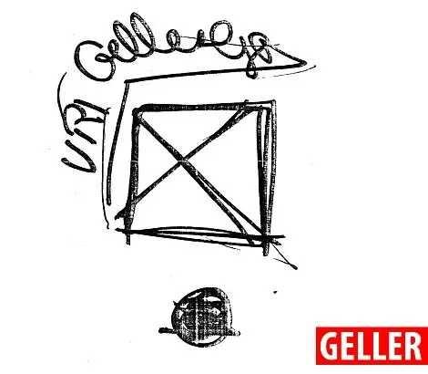 盖勒画的对角线正方形