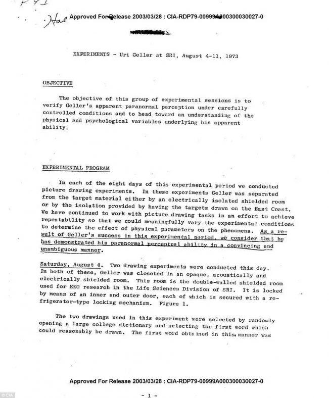 美国中央情报局公布的关于尤里·盖勒的档案