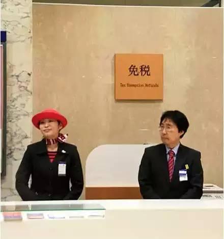 """资讯生活电商凶猛   日本实体商业有何""""御敌之道""""?"""
