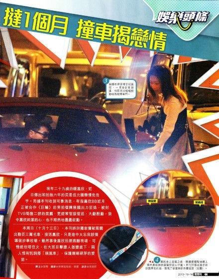 尺度令人瞠目结舌!揭秘TVB女星的糜烂生活