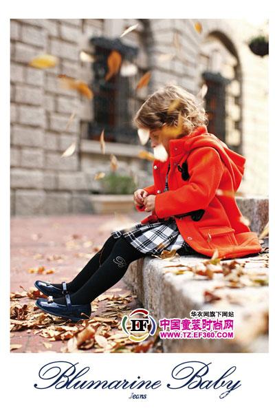 资讯生活Miss Blumarine 2012秋冬系列童装优雅登场