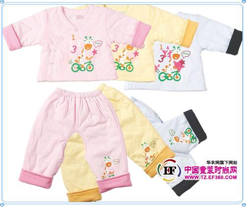 资讯生活大爱孕婴童装 绿色、环保、健康