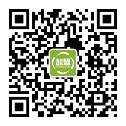 秦岚身着花木深2016秋冬系列现身街头大展中国风【热点生活】