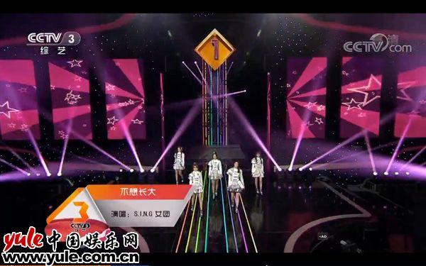 SING女团三登央视开门大吉出色表现赢全场喝彩